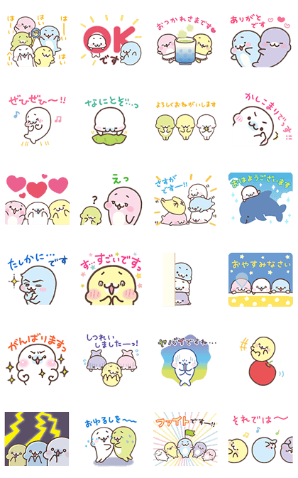 20170626LINE STICKER LIST (20)