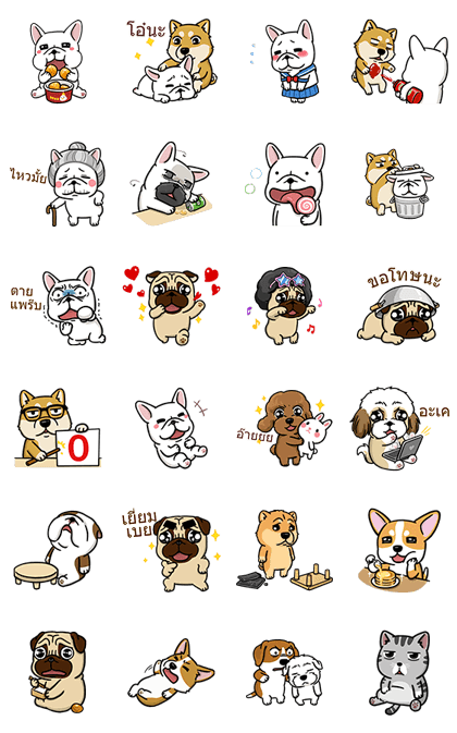 20170626LINE STICKER LIST (6)