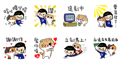 20170627 FREE LIME STICKERS (12)