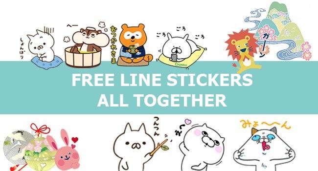 89ffb1c79cc 20170720 FREE LINE STICKERS (20)