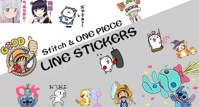 20170703 free line stickers (1)_meitu_1