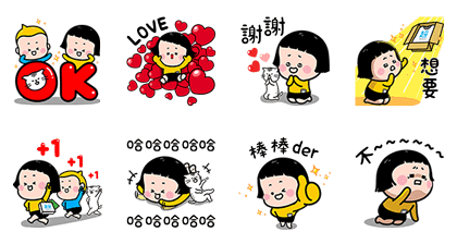 20170704 free line stickers (44)