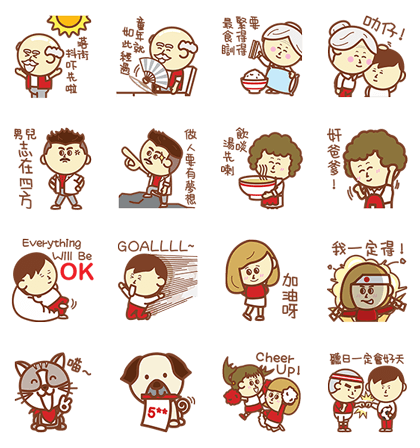 20170704 free line stickers (45)