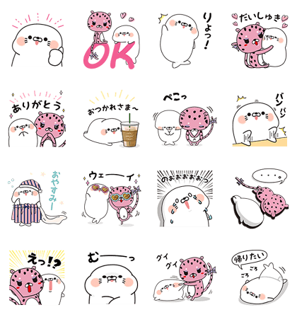 20170704 free line stickers (47)