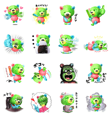20170704 free line stickers (48)