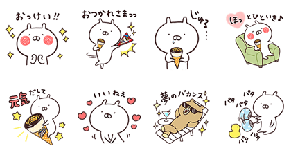 20170704 free line stickers (49)