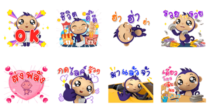 20170704 free line stickers (50)