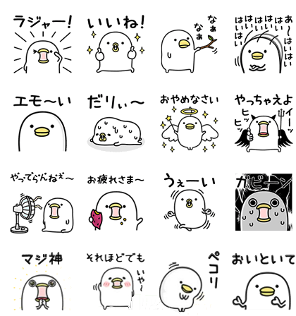 20170704 free line stickers (53)
