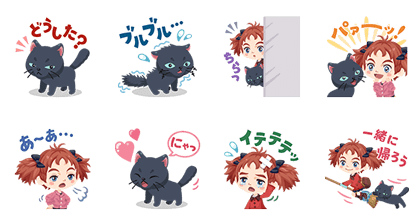 20170704 free line stickers (54)