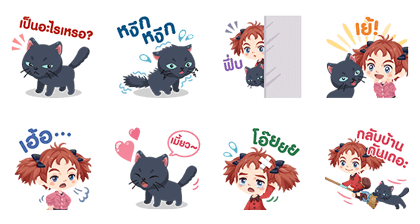 20170704 free line stickers (55)