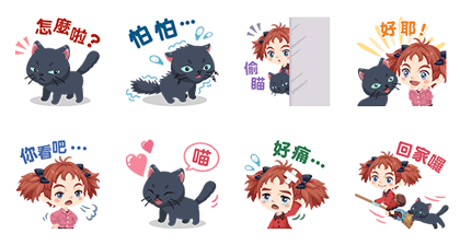 20170704 free line stickers (56)