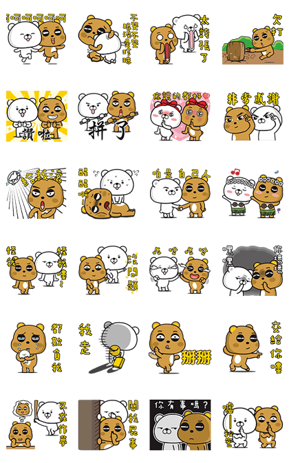 20170710 line sticker list (11)