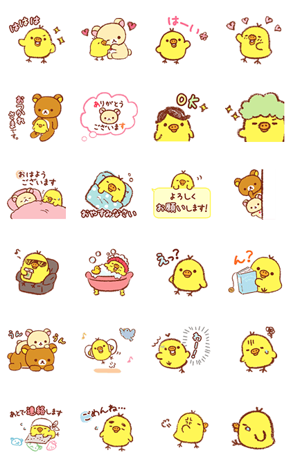 20170710 line sticker list (12)