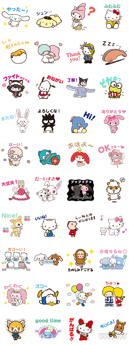20170710 line sticker list (13)