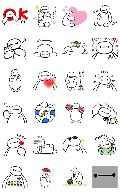 20170710 line sticker list (14)