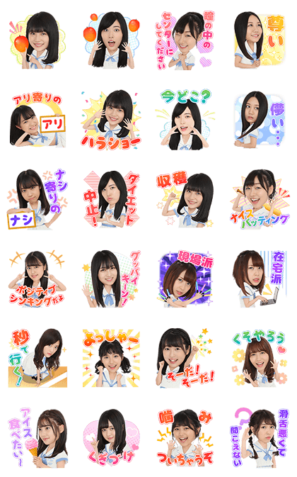20170710 line sticker list (16)
