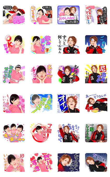 20170710 line sticker list (18)