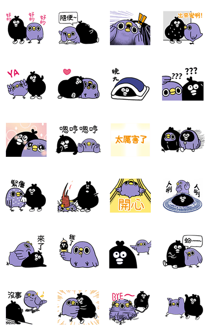 20170710 line sticker list (9)