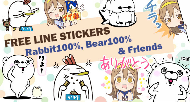 20170711 free line stickers (1)_meitu_1