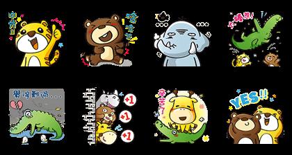 20170711 free line stickers (3)