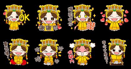 20170711 free line stickers (4)