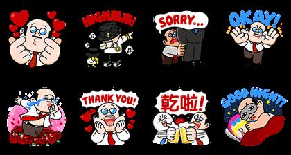 20170711 free line stickers (5)