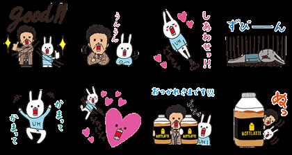 20170711 free line stickers (6)