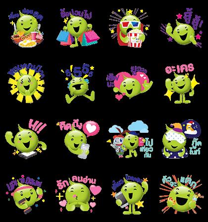 20170711 free line stickers (9)