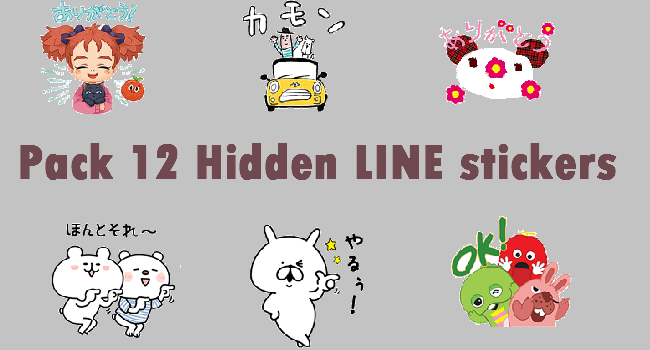 20170714 hidden line stickers (1)
