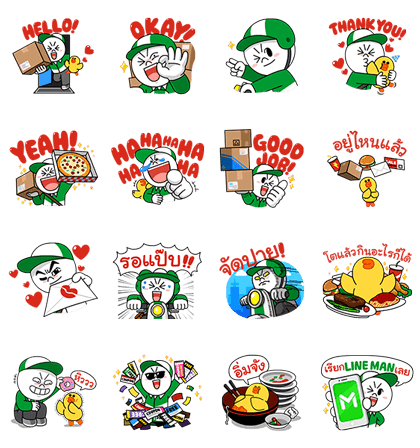 20170714 hidden line stickers (4)