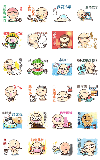 20170717 LINE STICKERS (10)