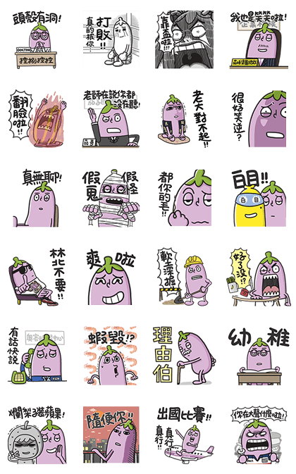 20170717 LINE STICKERS (11)