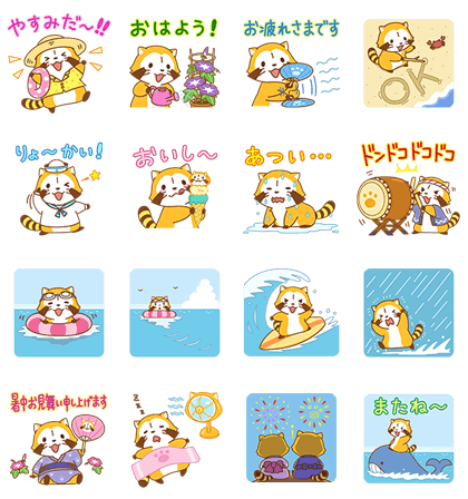 20170717 LINE STICKERS (13)