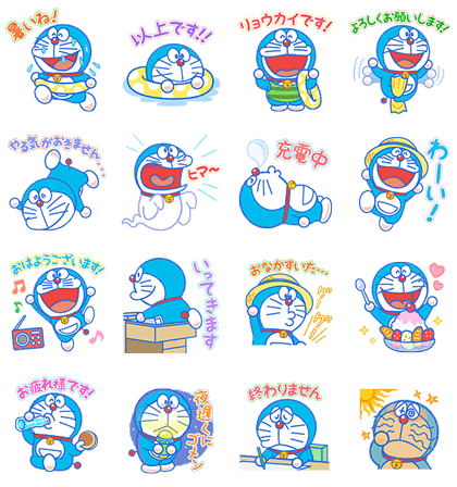 20170717 LINE STICKERS (14)