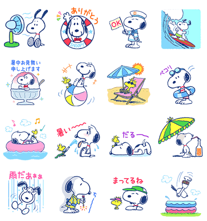 20170717 LINE STICKERS (17)