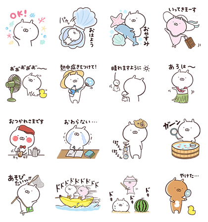 20170717 LINE STICKERS (22)