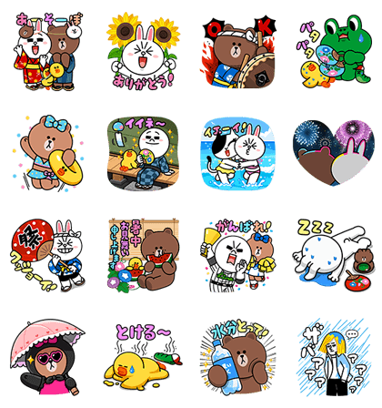 20170717 LINE STICKERS (24)