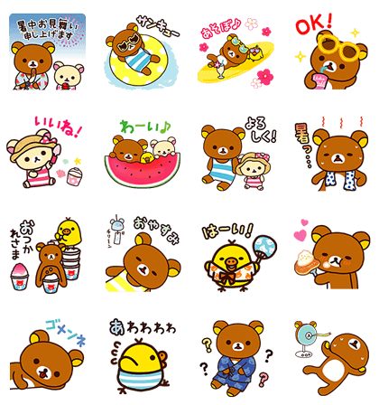 20170717 LINE STICKERS (25)