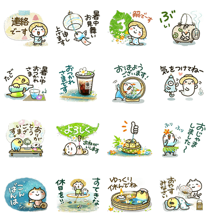 20170717 LINE STICKERS (26)