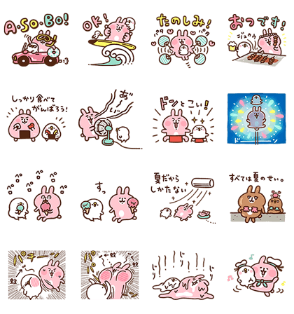 20170717 LINE STICKERS (27)