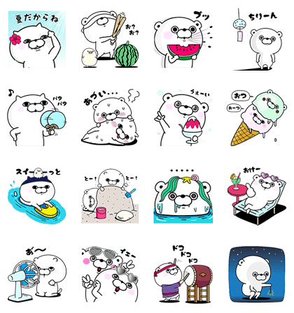 20170717 LINE STICKERS (28)