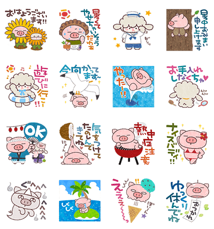 20170717 LINE STICKERS (29)