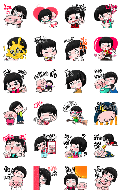 20170717 LINE STICKERS (4)