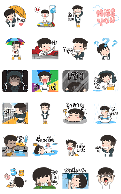 20170717 LINE STICKERS (5)