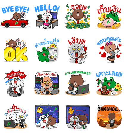 20170718 free line stickers (12)