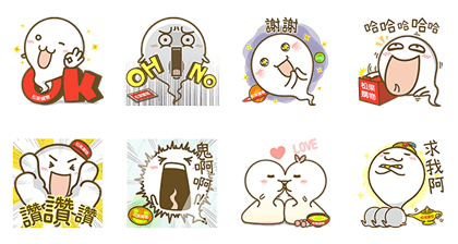 20170718 free line stickers (2)
