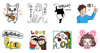 20170718 free line stickers (4)