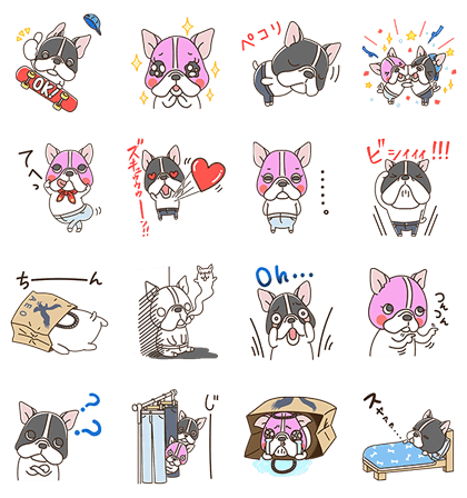 20170718 free line stickers (5)