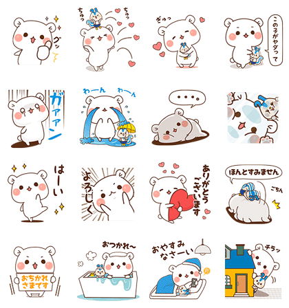 20170718 free line stickers (6)