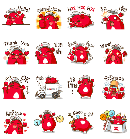 20170718 free line stickers (9)